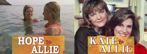 Hope & Kate & Allie